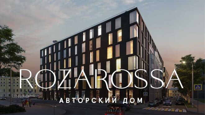 Авторский дом в Хамовниках с сервисом 24/7 Элитный апарт-комплекс в ЦАО